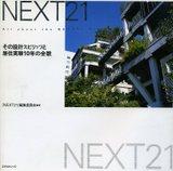 Next21001